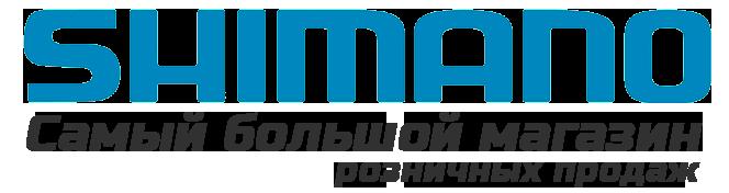 shimanorussia.com — официальный сайт компании